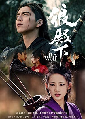 دانلود سریال The Wolf