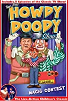 The New Howdy Doody Show