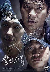 Movie trailers downloads free Salineuiloe by Kim Bong-Joo [mpg]