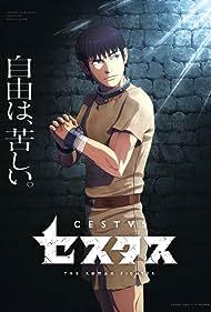 Cestvs: The Roman Fighter (2021)
