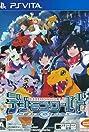 Digimon World: Next 0rder (2016) Poster
