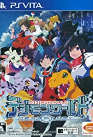 Digimon World: Next 0rder Poster