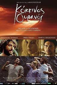Kokkinos ouranos (2011) Poster - Movie Forum, Cast, Reviews