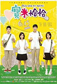 Cha Cha for Twins Poster