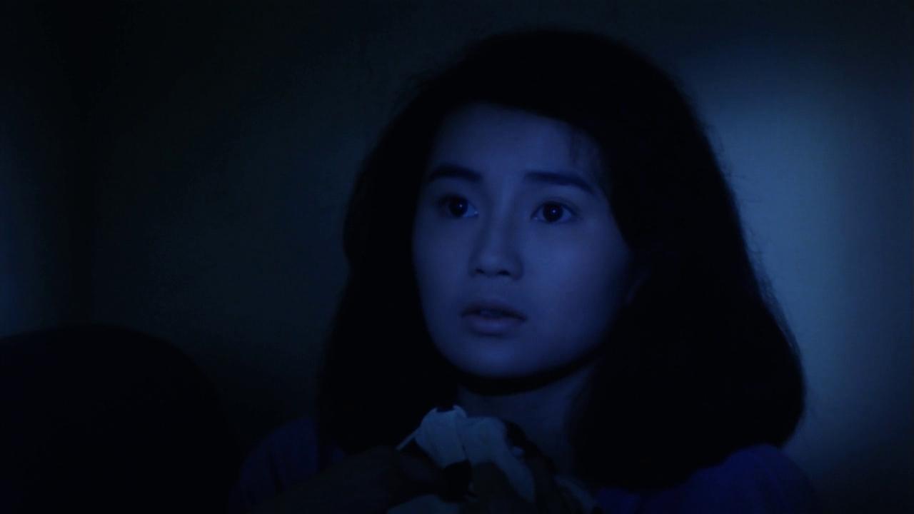 Wong Gok ka moon (1988)