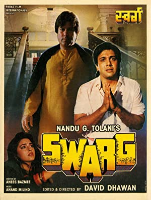 Anees Bazmee (additional dialogue) Swarg Movie