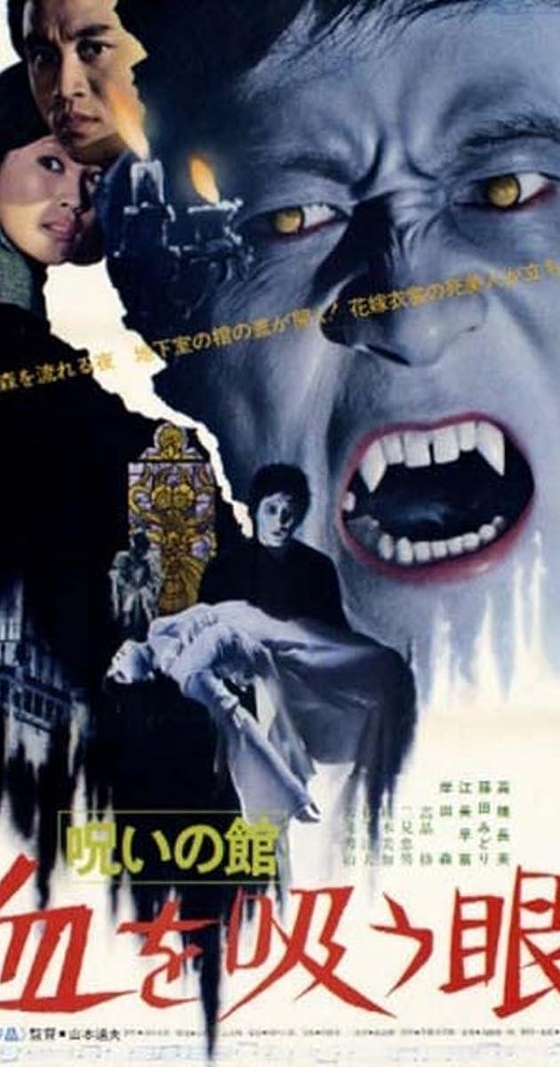 Subtitle of Lake of Dracula