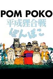 Pom Poko(1994) Poster - Movie Forum, Cast, Reviews