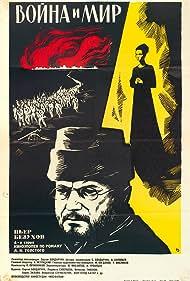 Voyna i mir IV: Pierre Bezukhov (1967)