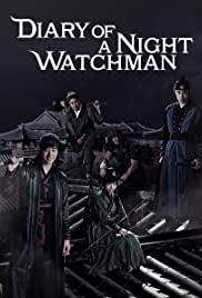 Diary of a Night Watchman Poster