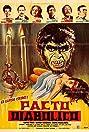 Diabolical Pact