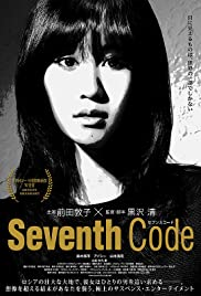 Seventh Code (2013) Sebunsu kôdo 720p