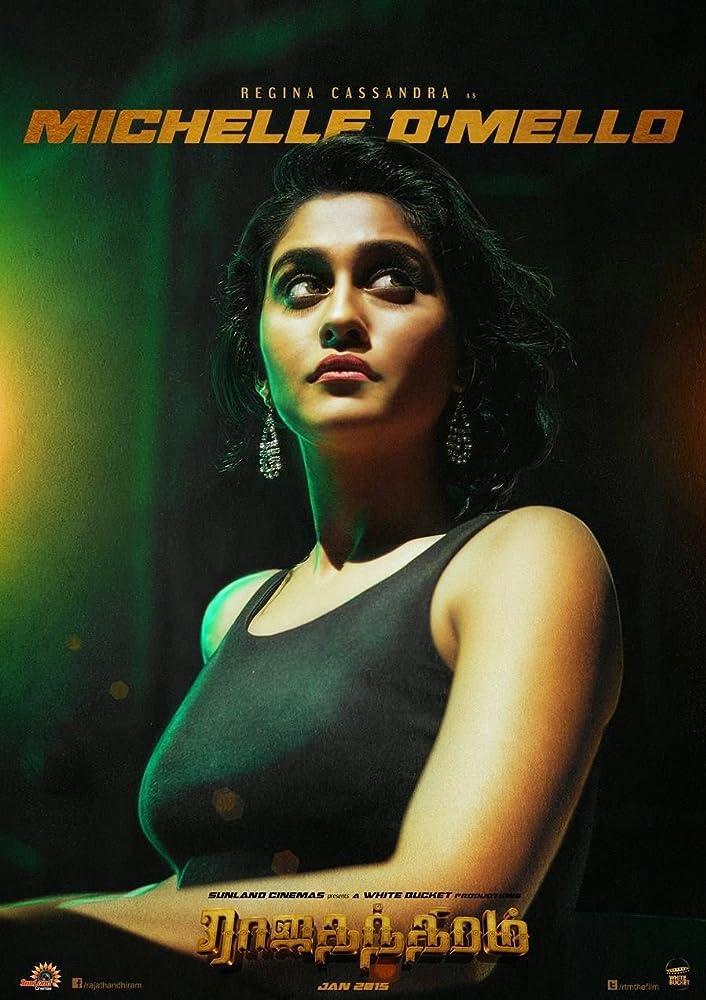 Rajathandhiram (2015) Hindi Dubbed