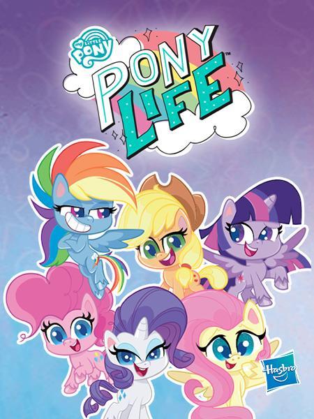 My Little Pony Pony Life Tv Series 2020 Imdb