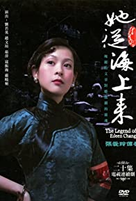Primary photo for The Legend of Eileen Chang