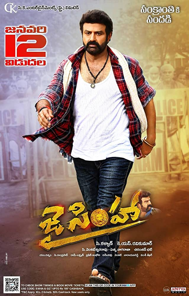 [ADMIN] Jai Simha (2019) Hindi Dubbed Movie 1080p|720p|480p DTH HD – AVC – AAC 2.5GB|700MB|400MB Download