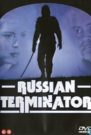 Russian Terminator Poster
