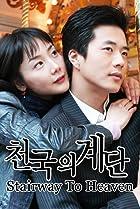top korean drama 2004-2017 - IMDb