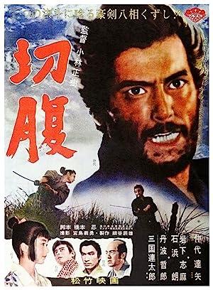 Harakiri (Seppuku) Cartel de la película