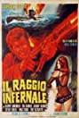Danger!! Death Ray (1967) Poster