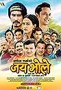 Jai Bhole (2018) Poster