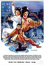 Yun hai yu gong yuan
