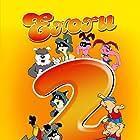 The Raccoons (1985)