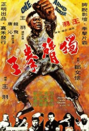One-Armed Boxer (1972) Poster - Movie Forum, Cast, Reviews