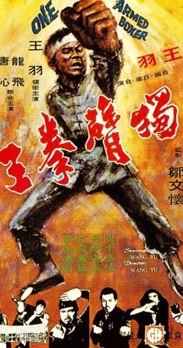 Free streaming movies: one-armed boxer 1972 movie streaming.