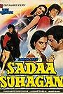 Sadaa Suhagan (1986)