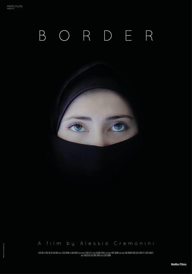 Sara El Debuch in Border (2013)