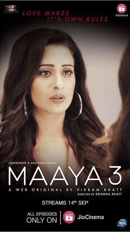 Maaya Season 3 Complete