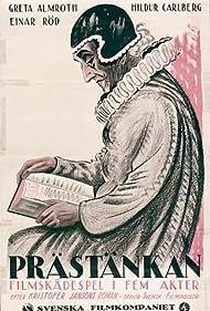 Prästänkan (1920)