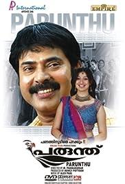 Parunthu Poster