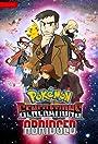 Pokémon Generations Abridged