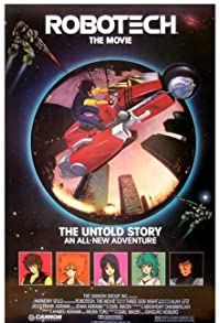 Primary photo for Robotech: The Movie