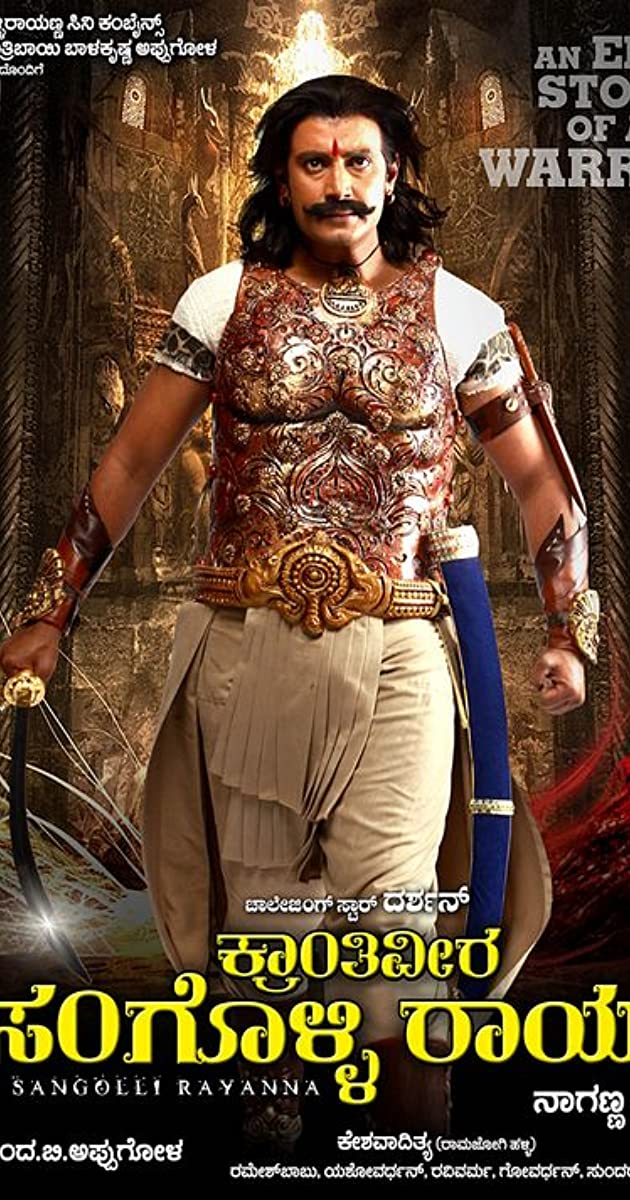 Bulandi (Sangolli Rayanna) 2021 Hindi Dubbed 480p HDRip x264 350MB Download