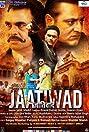 Jaatiwad (2015) Poster
