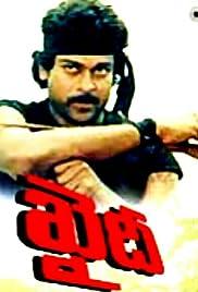 Khaidi Poster