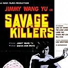 Hu hao shuang xing (1976)