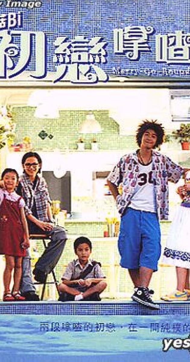 Tiệm mỳ tình yêu - Merry Go Round (2001)