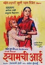 Shyamchi Aai