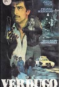 Verdugo de callejeras (1992)