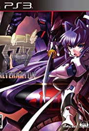 Muv-Luv Alternative Poster
