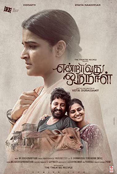 Endraavathu Oru Naal (2021) HDRip tamil Full Movie Watch Online Free MovieRulz
