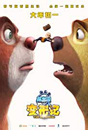 Boonie Bears The Big Shrink (2018) HDRip Hindi Movie Watch Online Free