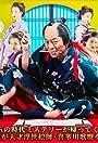 Damashie Utamaro