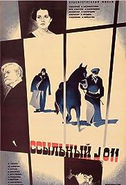 Ssylnyy 011 Poster