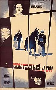 Rent movies online Ссыльный 011 [WEB-DL] [720x320] [4k], Vladimir Kocharyan