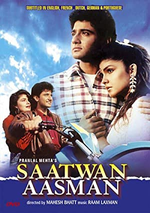 Pooja Bhatt Saatwan Aasman Movie